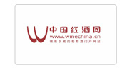 https://topwinechina.com/wp-content/uploads/2019/07/07-1.jpg