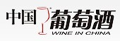https://topwinechina.com/wp-content/uploads/2019/07/13.jpg