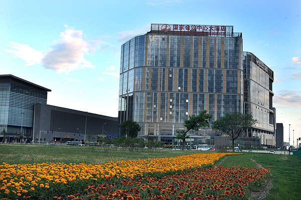 cncchotel